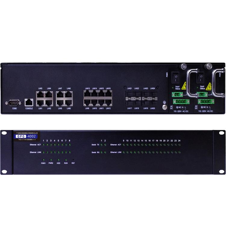 GPG-4001型网络安全